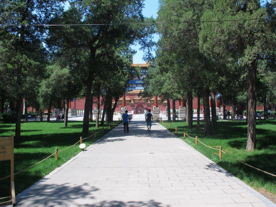 Beijing China hotel